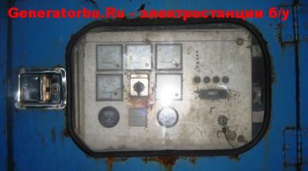 Электро генератор б/у на Генераторбу.ру
