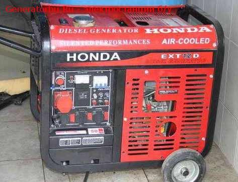 Электростанция Honda EXT 12D без наработки (0 мт/ч), 2 шт. – всего 158 т.р.