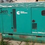 Cummins C180 - Generatorbu.Ru 1
