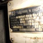 Дизель-генератор ДГ-75 М2 дизель 6ЧН12-14 - 200 тр - в Generatorbu.Ru 5