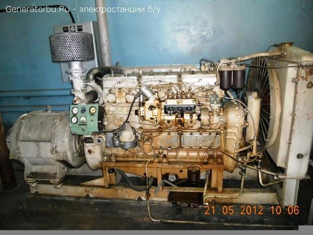 Генератор военный с хранения ДГ-75М2 (75 кВт) – 195 т.р. – срочная продажа!